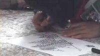 北师大版小学六年级美术《用一根线条去散步》课堂实录与教师说课