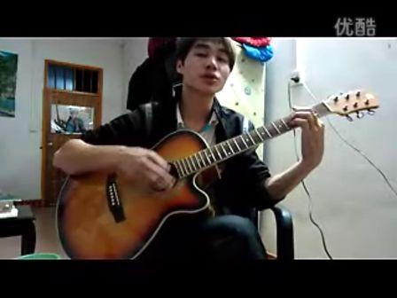 突然的自我原歌谱-吉他高手k