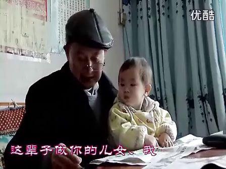 《父亲》--刘和刚演唱