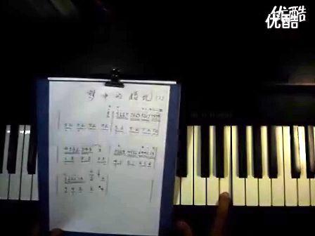视频-余老师钢琴教学的频道-优酷视频