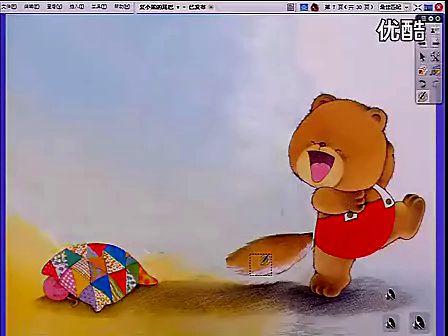 幼儿园中班语言优质课视频《小熊的尾巴》卞老师