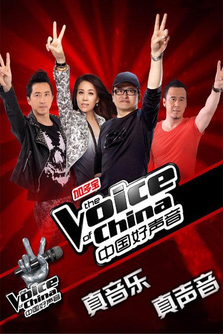 中國好聲音 2012