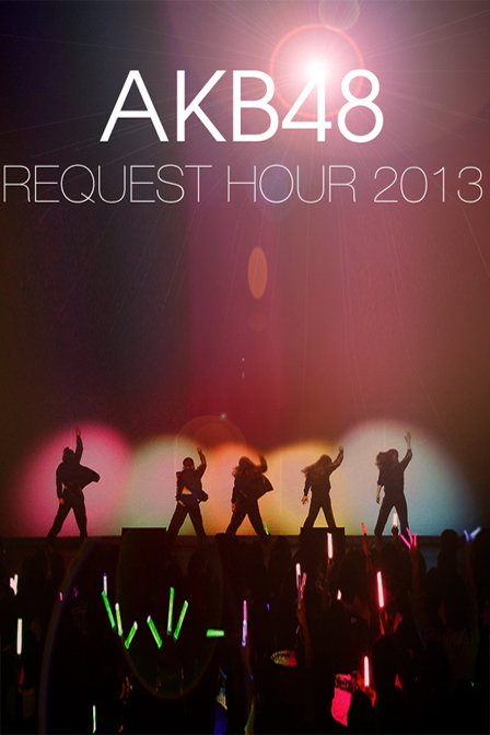 AKB48 Request Hour Setlist Best100 2013'',