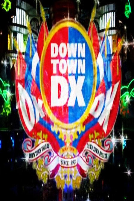 downtownDX 2011'','