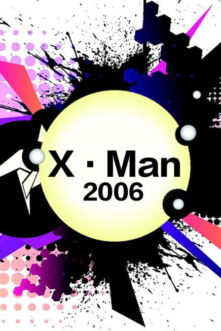 X·Man 2006'','