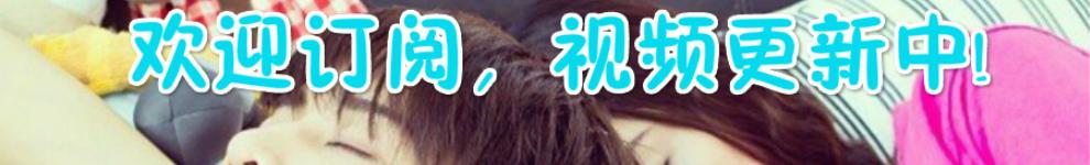 相叶氏 banner
