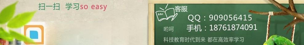 上海交通大学001 banner