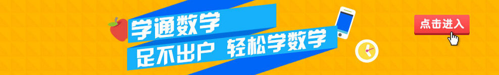 用户_344934 banner