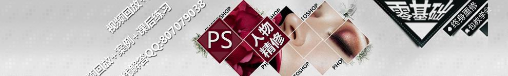 全民网校教育基地 banner