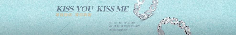 KissRing珠宝 banner