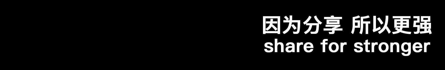 糖皮原创摄影分享 banner