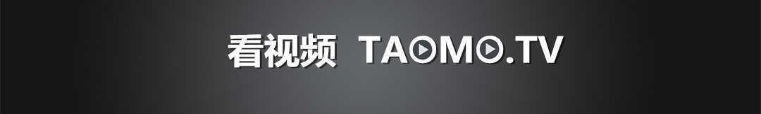 淘摩TV banner