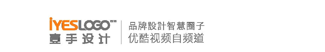 iyeslogo壹手设计 banner