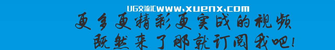UG交流汇 banner