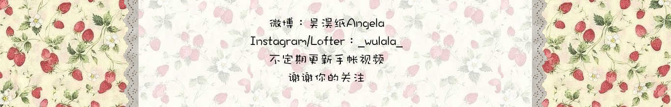 洛安之angela banner