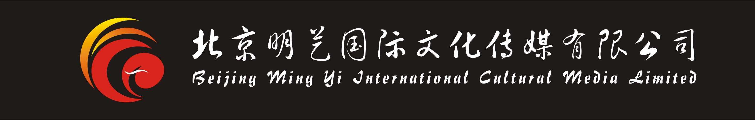 meihuagongfu banner