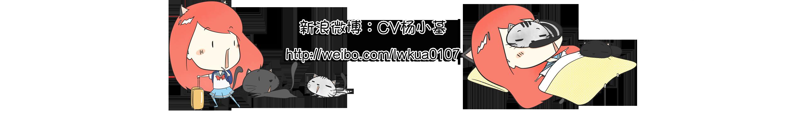 杨小墓 banner