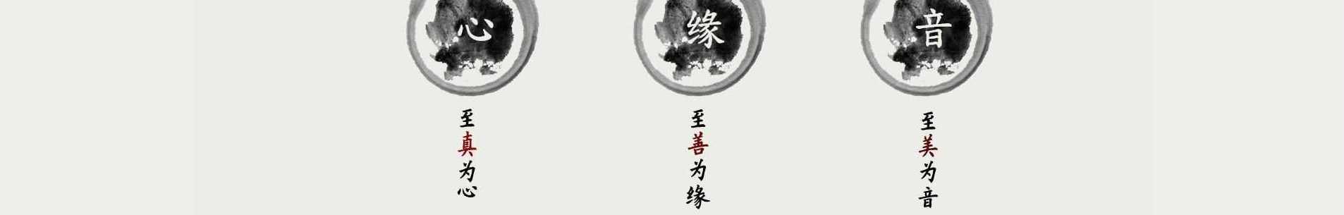 默默西风 banner