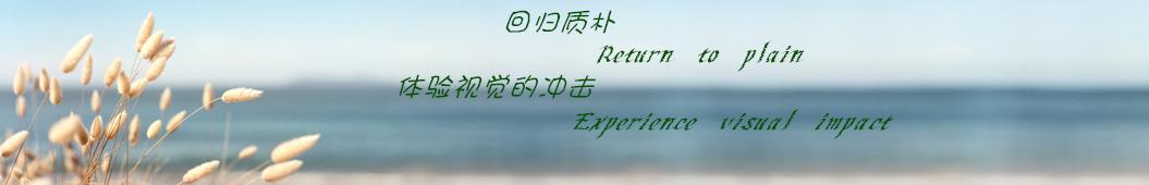 用户_530882 banner