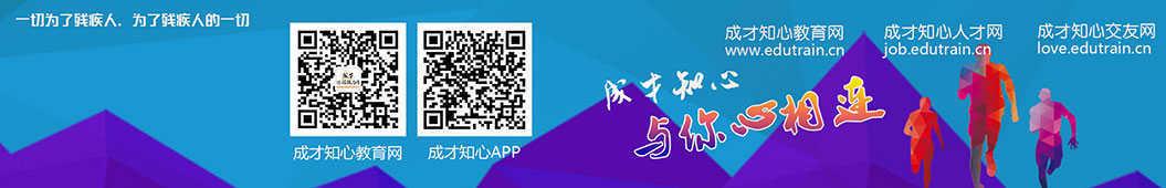 用户_237432 banner