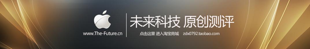 TheFuture未来科技 banner