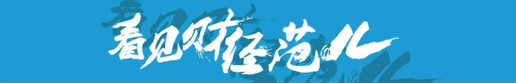 优酷财经 banner