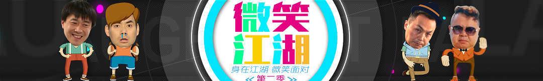 用户_777142 banner