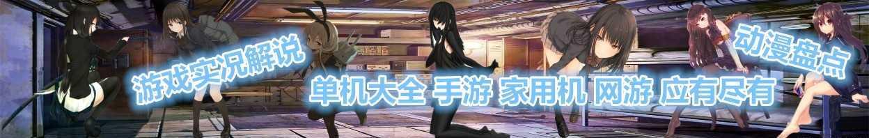 小室游戏 banner