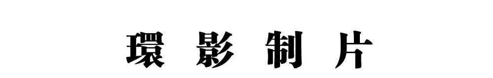 星空映像电影工作室 banner