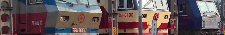 卖萌de淘淘 banner