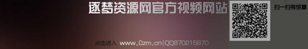 逐梦官方课堂 banner