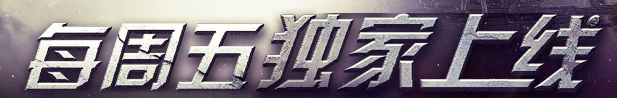 火星情报局 banner
