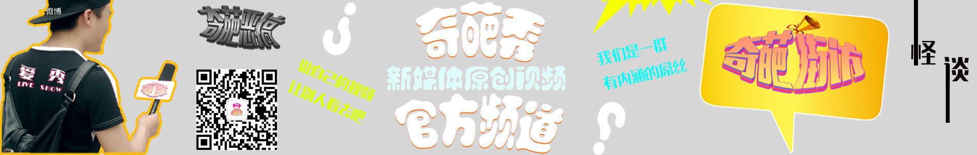 用户_064731 banner