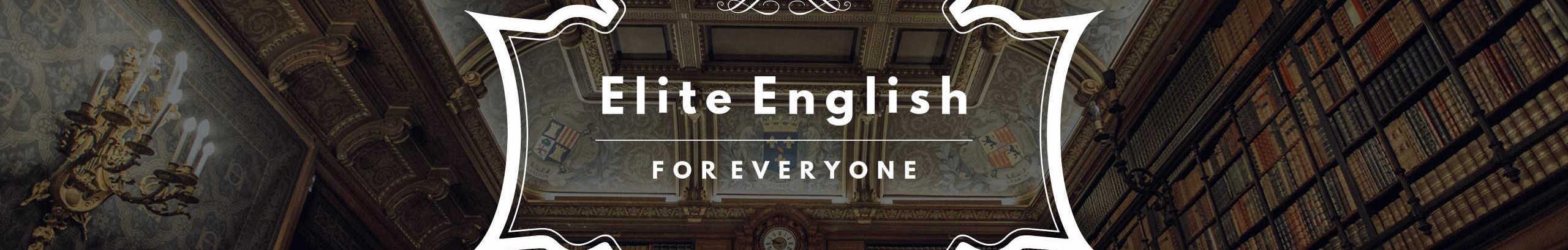 EliteEnglishTraining banner