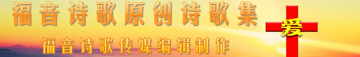 羊洋圣颂音乐MV传媒 banner