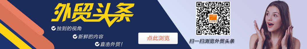 阿里巴巴外贸圈 banner