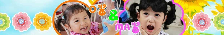 HIMAWARI7859 banner