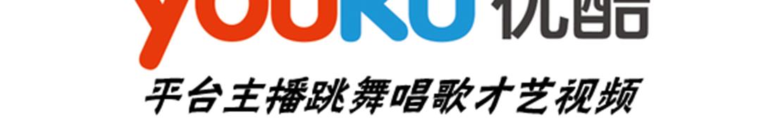 Ren-850723 banner