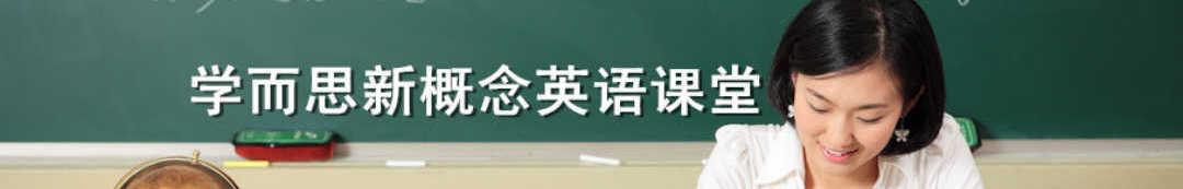 玉叶格格 banner