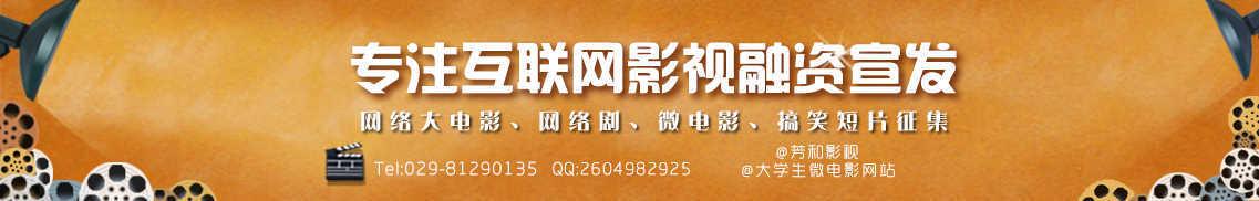 芳和影视 banner