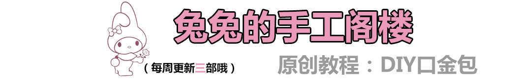 韩国女主播集锦 banner
