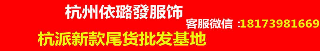 韵姿服饰 banner