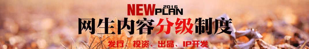 炫动影业 banner