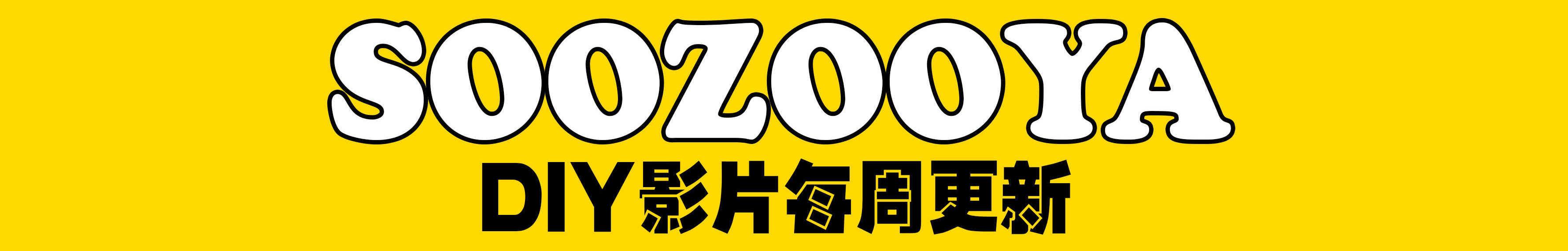 SOOZOOYA banner
