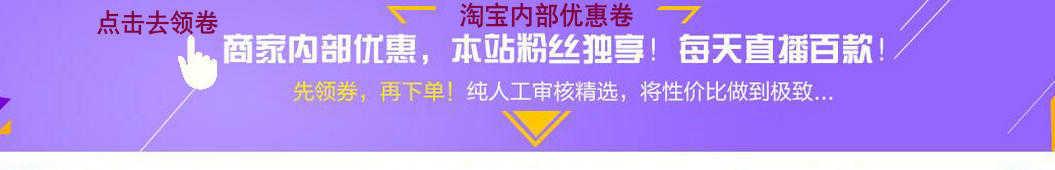 用户_103936[已删除] banner