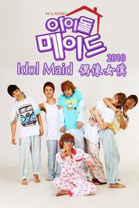 IdolMaid偶像女仆2010