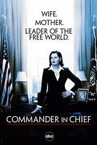白宫女总统