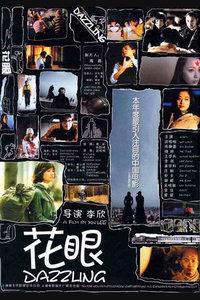 魔幻2002