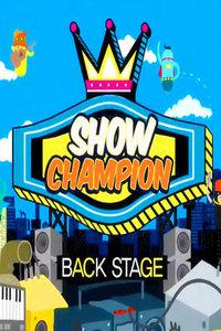 ShowChampionBackstage2015