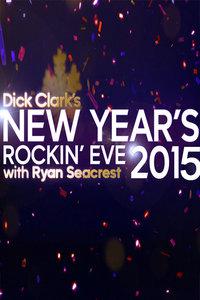 New Years Rockin Eve演唱会 2015